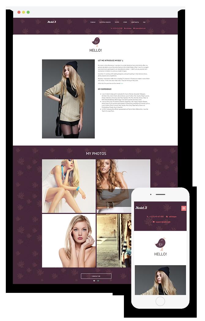 Online Portfolio of a Model – uKit Website Builder